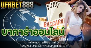 BACCARAT888